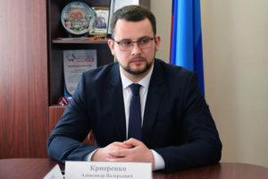 Депутат Александр Криеренко рассказал об ответственности за увольнение предпенсионера