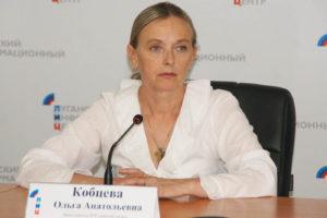 Киев продолжает саботировать выполнение взятых на себя обязательств