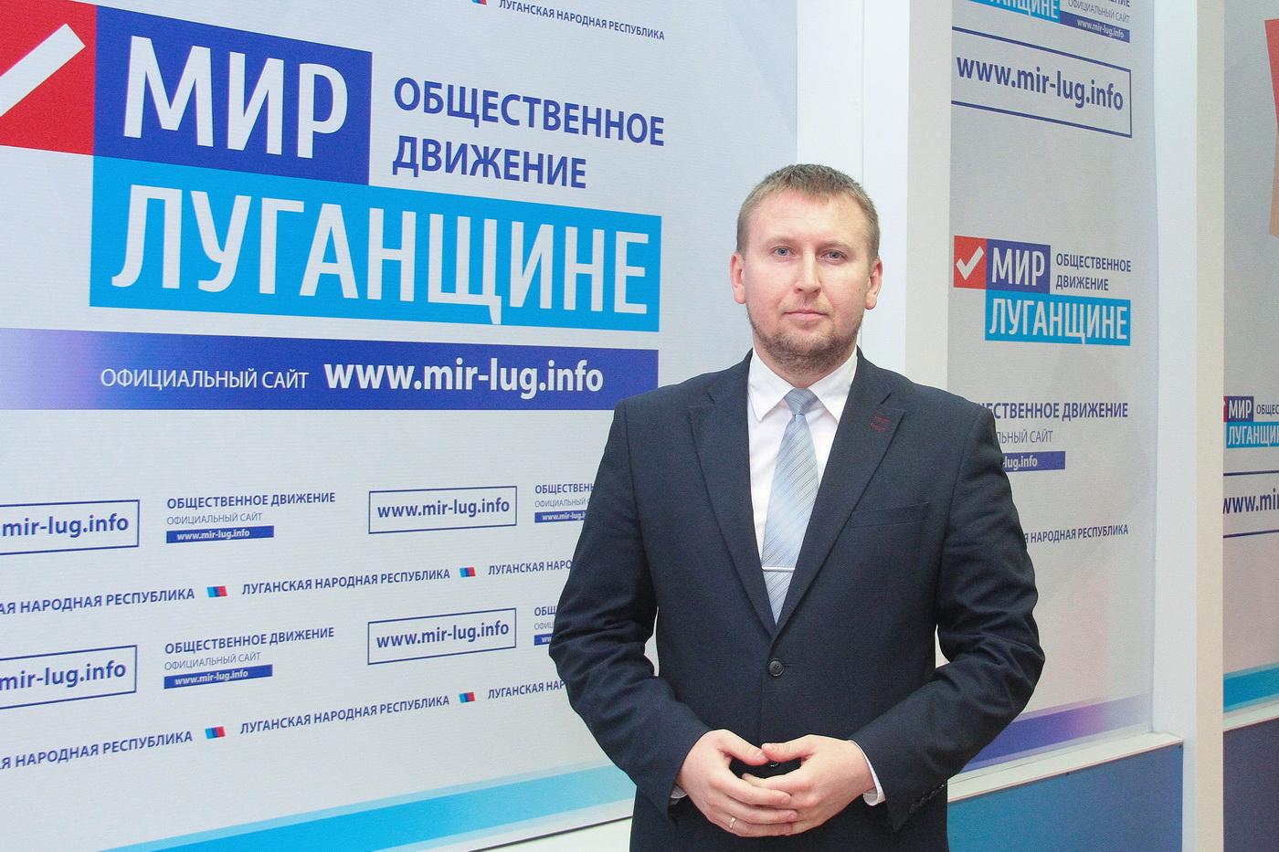 Денис Мирошниченко: Для жителей ЛНР в 2014 году помощь из России была спасением, синонимом к слову «жизнь» 1