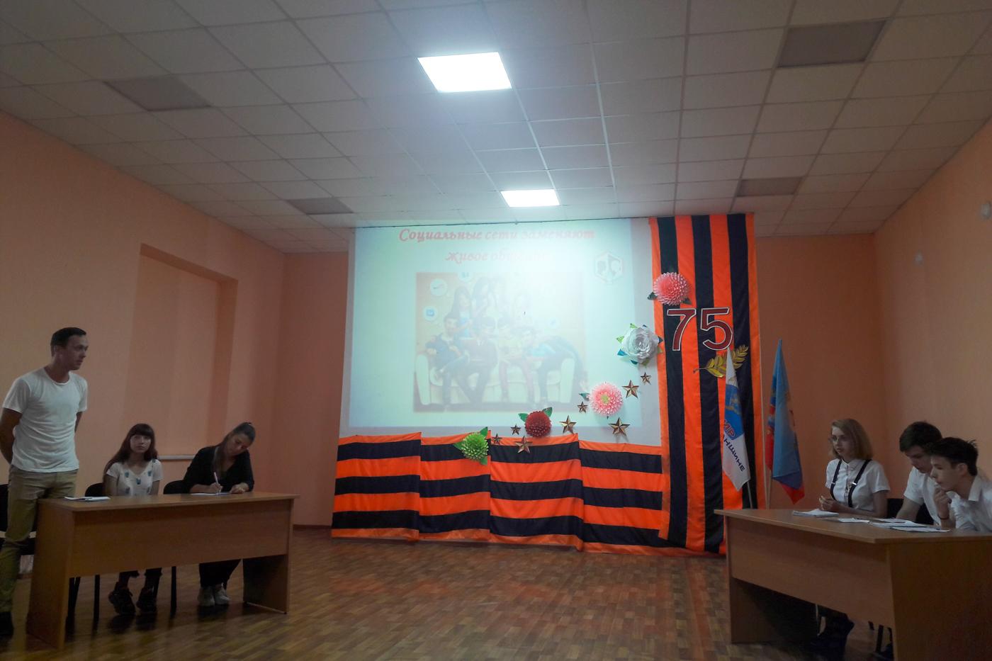 Городской этап дебатного турнира «Имею мнение» состоялся в городе Первомайске 1