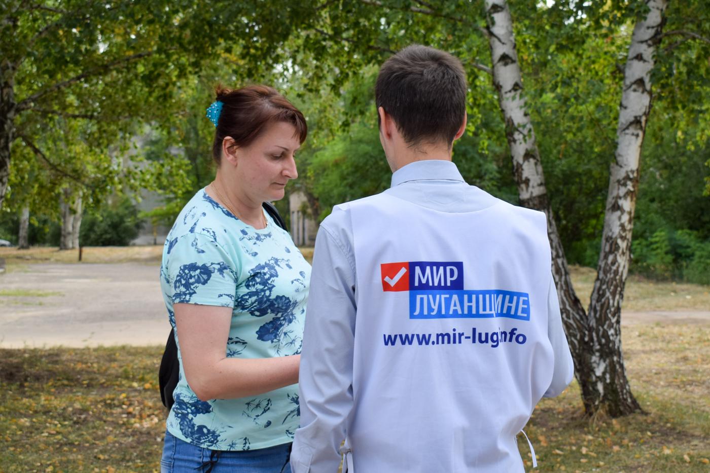 Активисты Первомайска провели акцию «Горжусь своими земляками», приуроченной ко Дню шахтёра