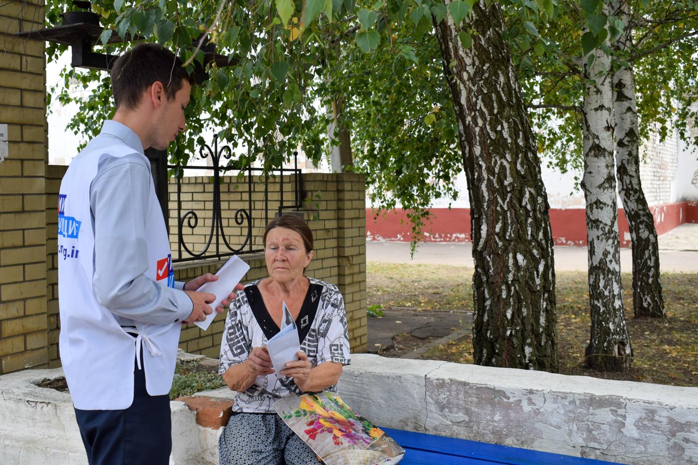 Активисты Первомайска провели акцию «Горжусь своими земляками», приуроченной ко Дню шахтёра 3