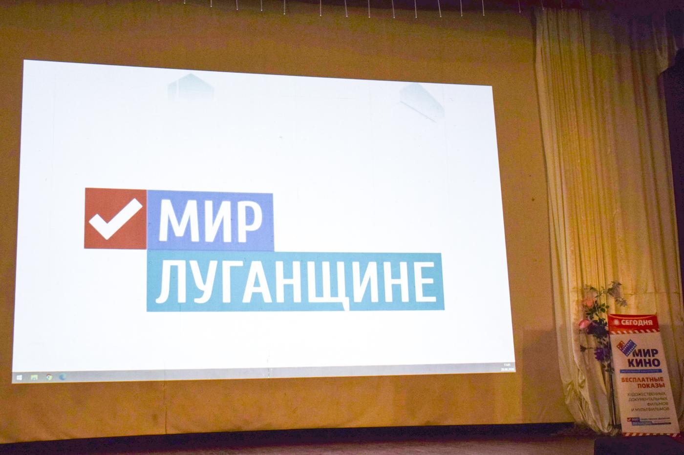 В Первомайске в рамках проекта «Мир кино» для детей показали мультфильм 2
