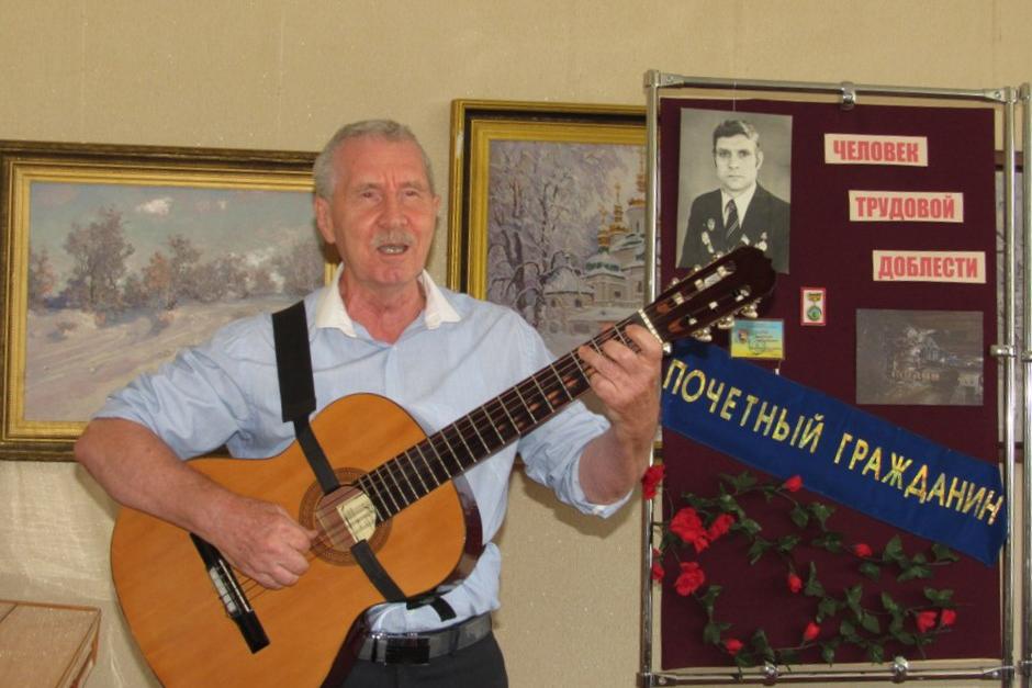 В Стаханове прошла встреча, посвящённая памяти почётного гражданина города, шахтёра-передовика Валентина Харина