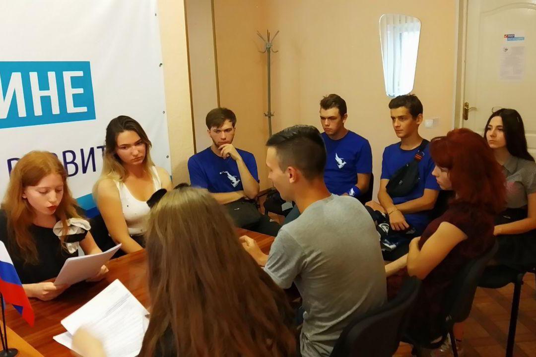 В Алчевске обсудили роль молодёжи в современном мире