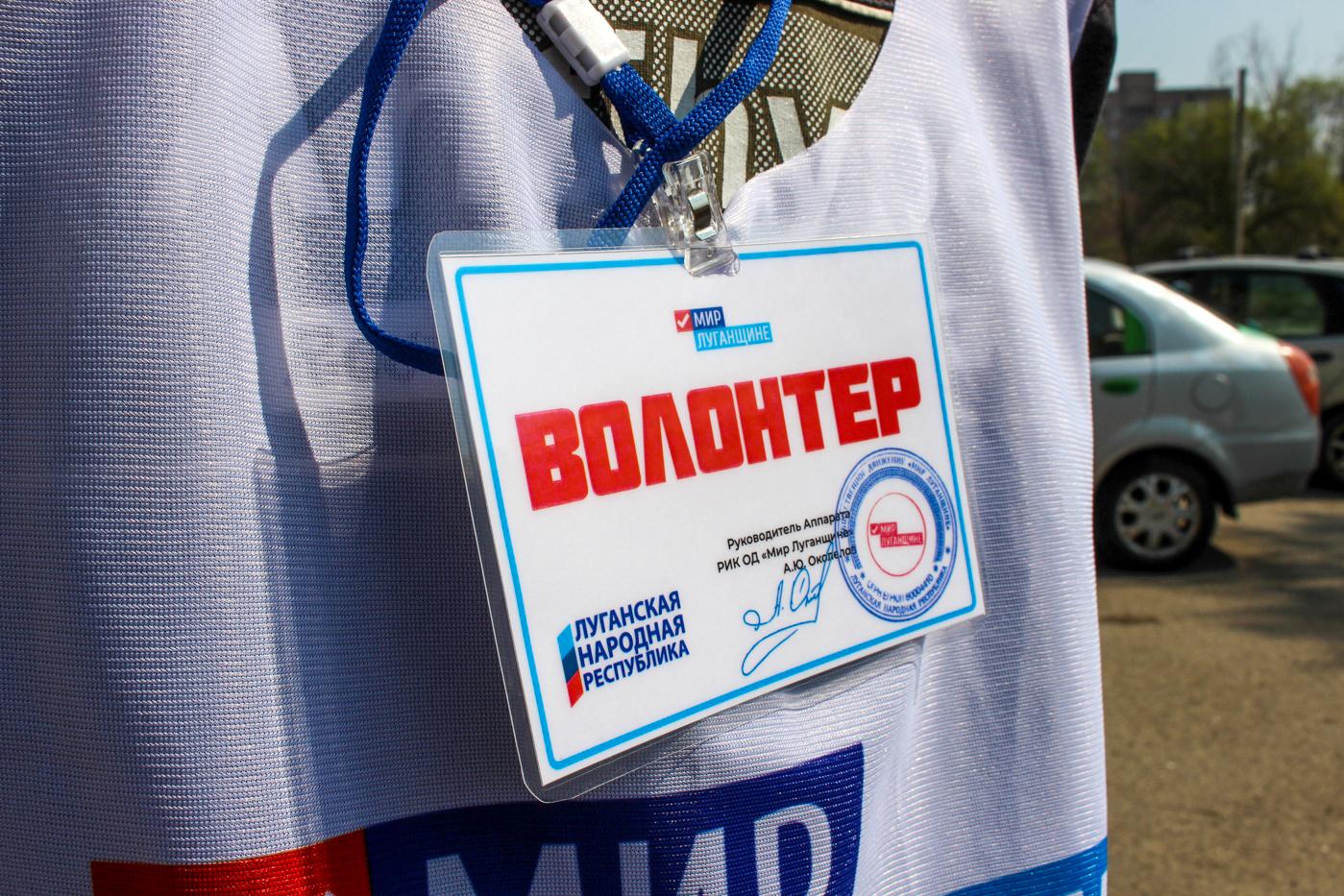 За неделю волонтёры помогли 17 жителям ЛНР в рамках акции «Рука помощи»