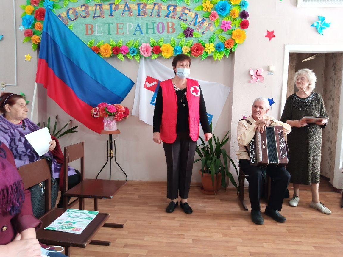 В Стаханове прошла встреча, посвященная Международному дню пожилого человека 1
