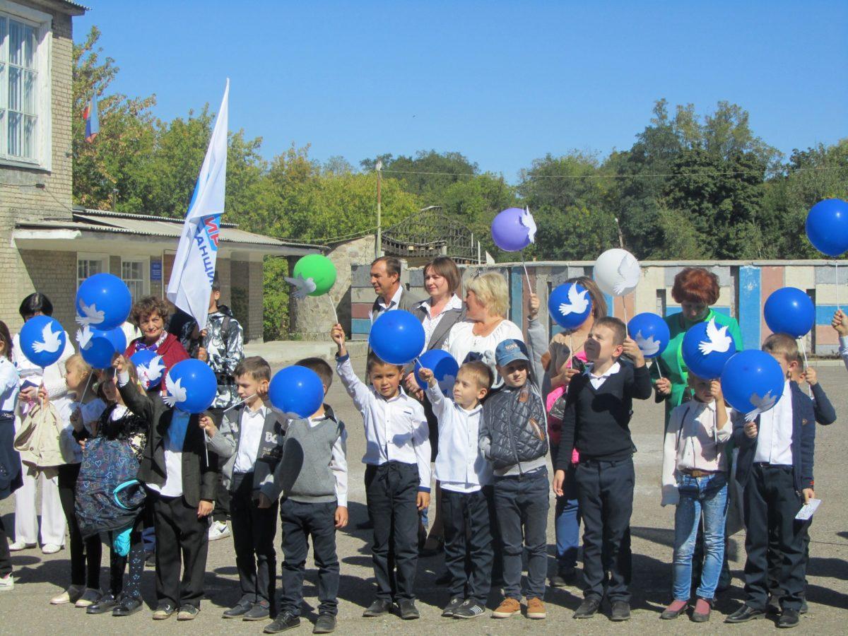 В Кировске состоялась акция «Мир нужен всем!», посвященная Международному дню мира