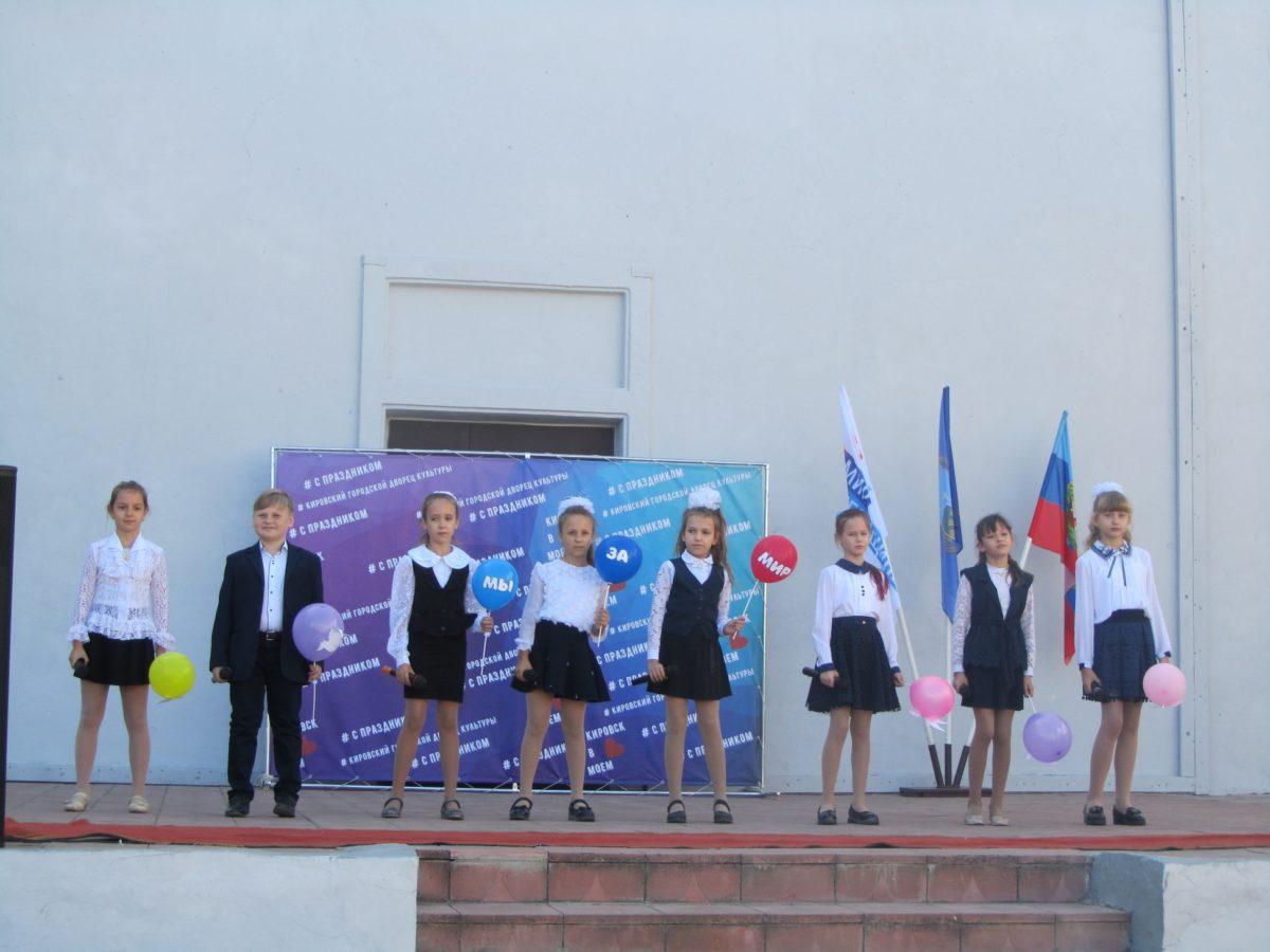 В Кировске состоялась акция «Мир нужен всем!», посвященная Международному дню мира 3