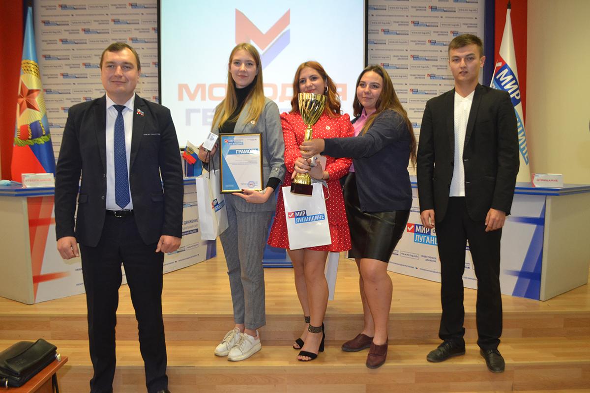 В Луганске состоялся финал Дебатного турнира «Имею мнение»