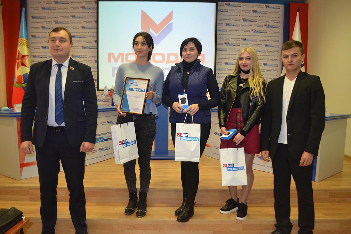 В Луганске состоялся финал Дебатного турнира «Имею мнение» 7