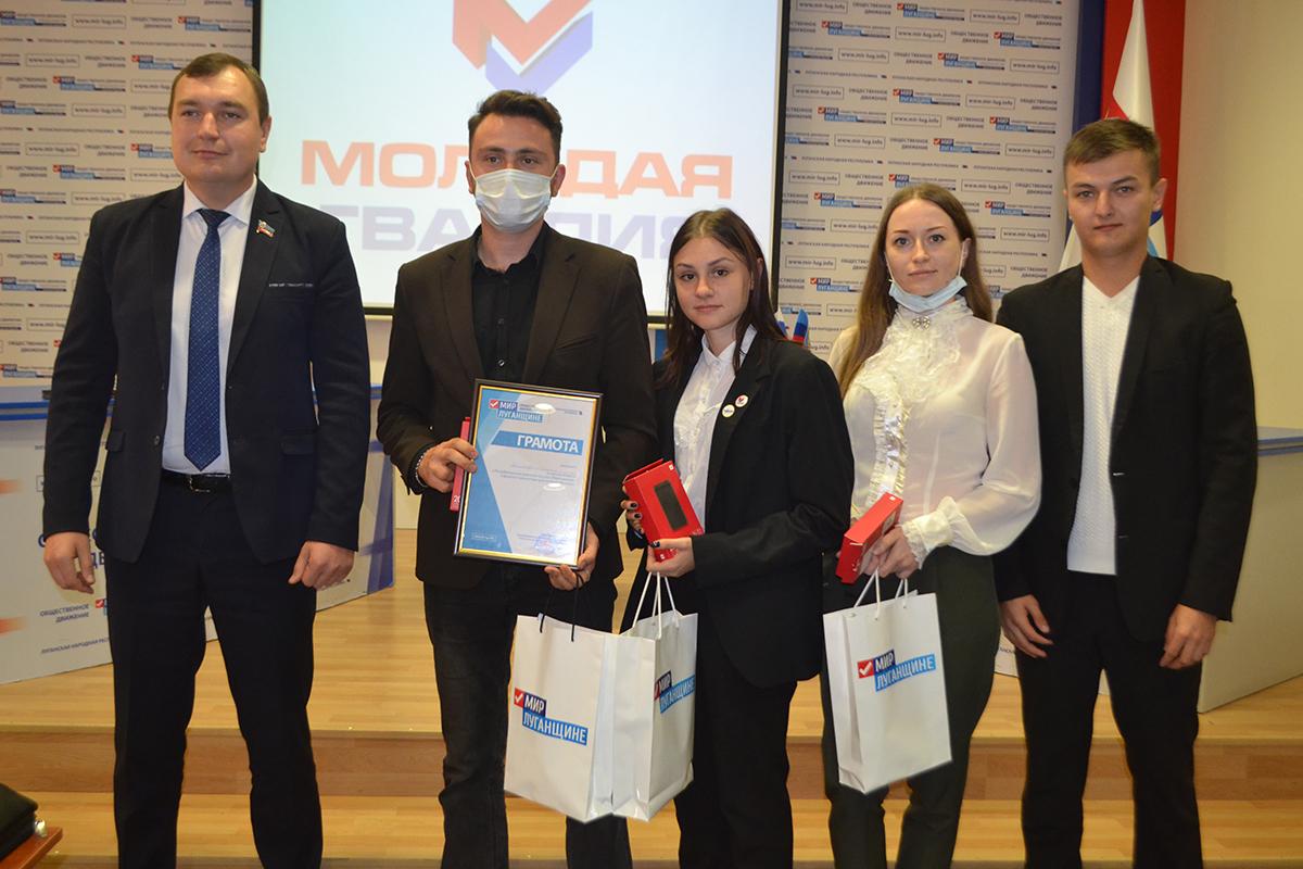 В Луганске состоялся финал Дебатного турнира «Имею мнение» 9
