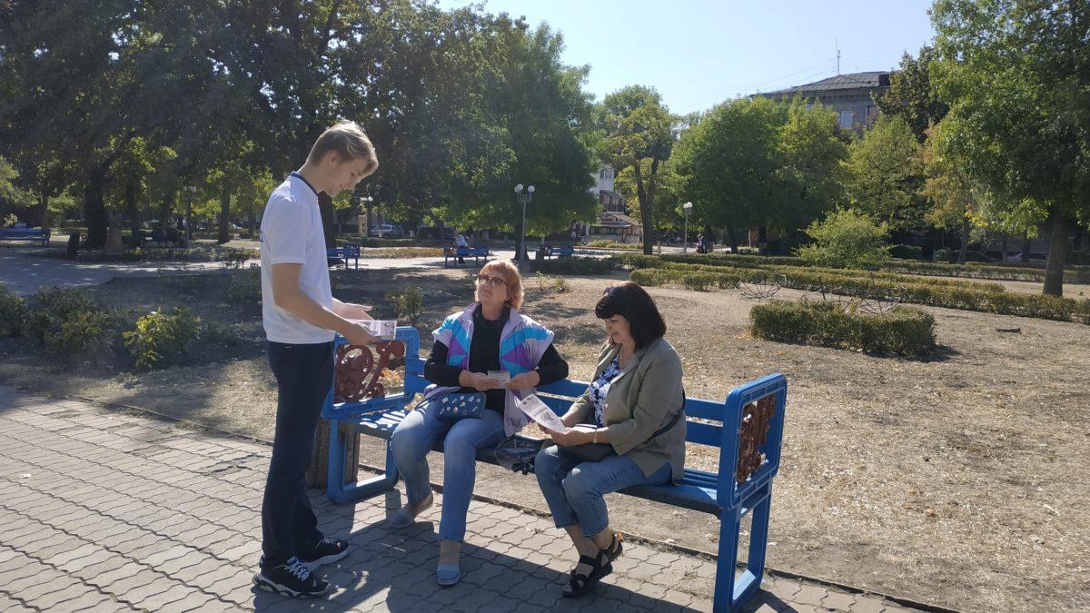 Луганские активисты провели акцию, приуроченную к Международному дню мира