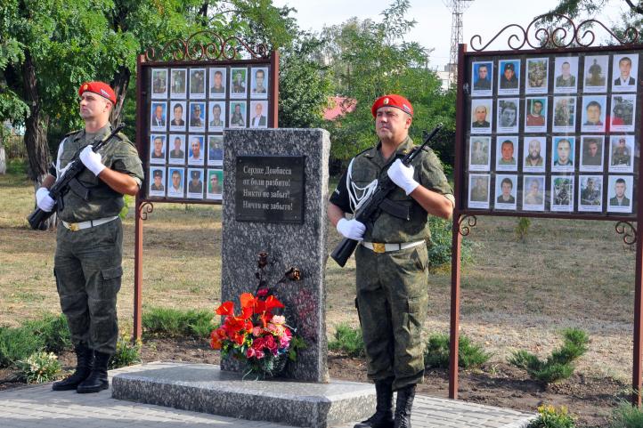 Активисты ОД «Мир Луганщине» из Свердловска провели митинг-реквием, посвящённый Дню Неизвестного Солдата – защитника ЛНР