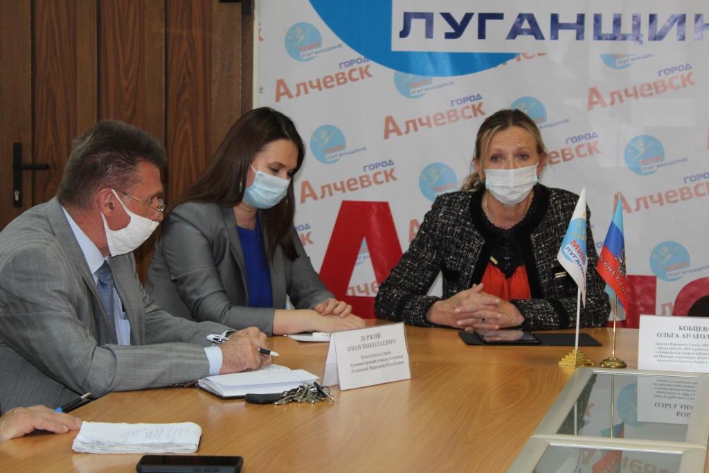 В Алчевске прошла встреча с депутатом Народного Совета ЛНР Ольгой Кобцевой 1