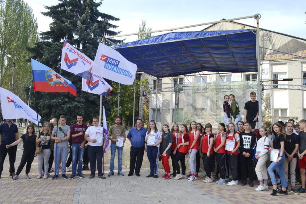 В Ровеньках отметили пробежкой Всероссийский день бега