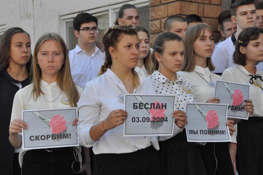 Ученики стахановской гимназии почтили память жертв теракта в Беслане