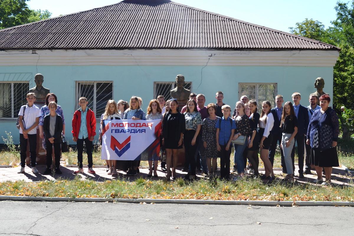 В музее «Памяти погибших» города Ровеньки состоялся час памяти, посвященный подвигу молодогвардейцев