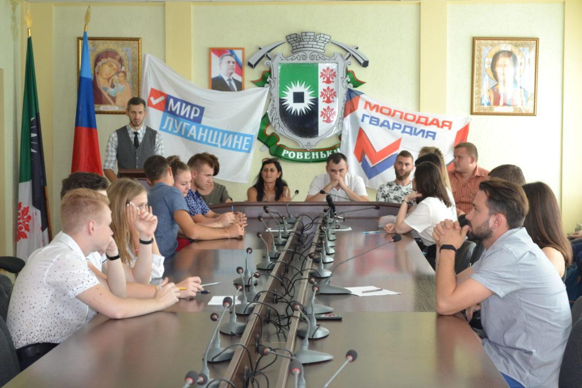 Интеллектуальная викторина «Я люблю свою Родину» состоялась в городе Ровеньки