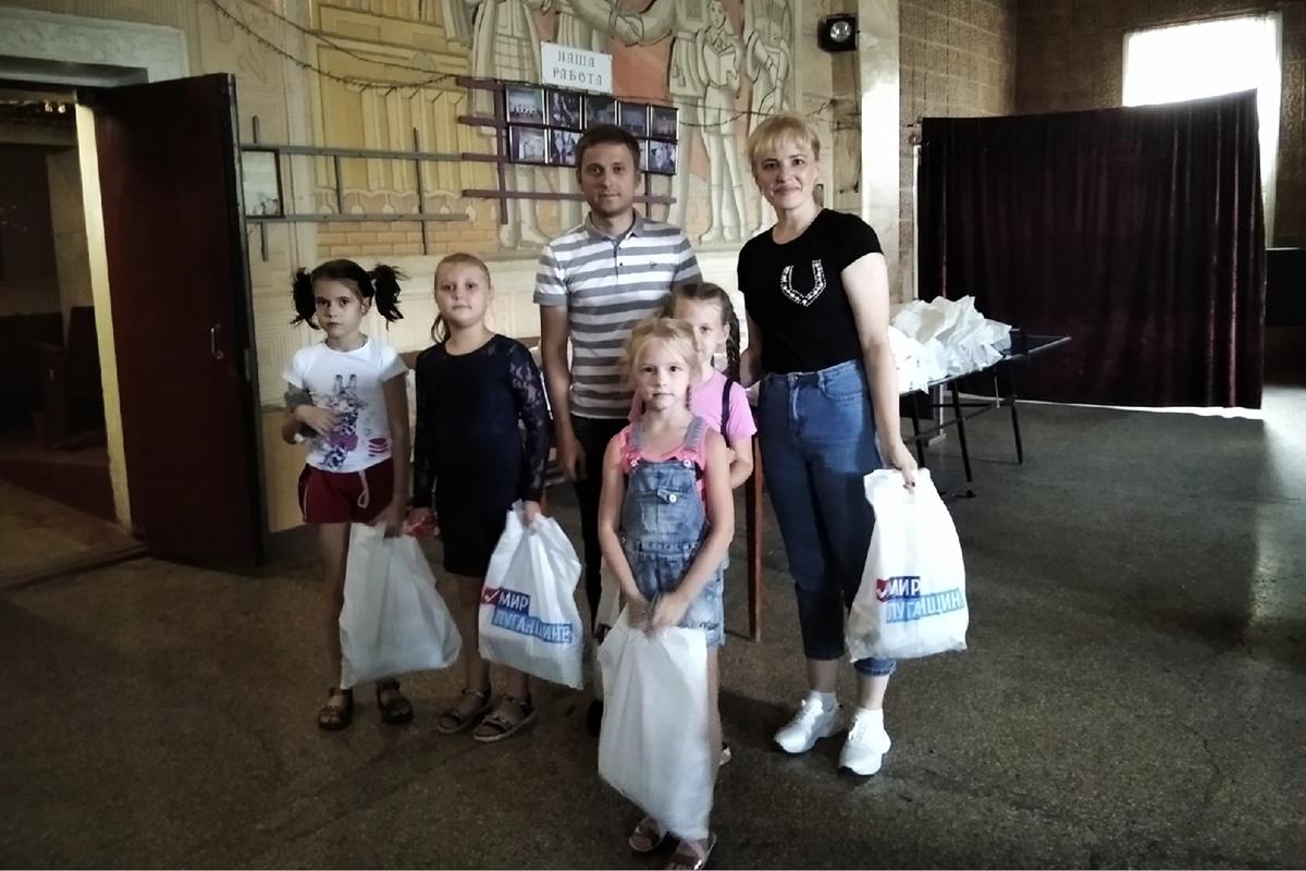 В Вахрушево ребята посмотрели мультфильм на большом экране и получили сладкие подарки от ОД «Мир Луганщине»