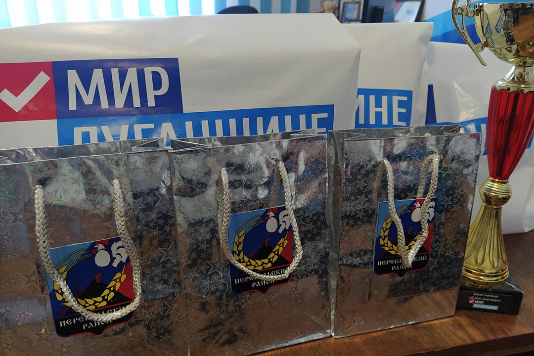 В Перевальске прошли спортивные соревнования «Кубок шахтёра» 3