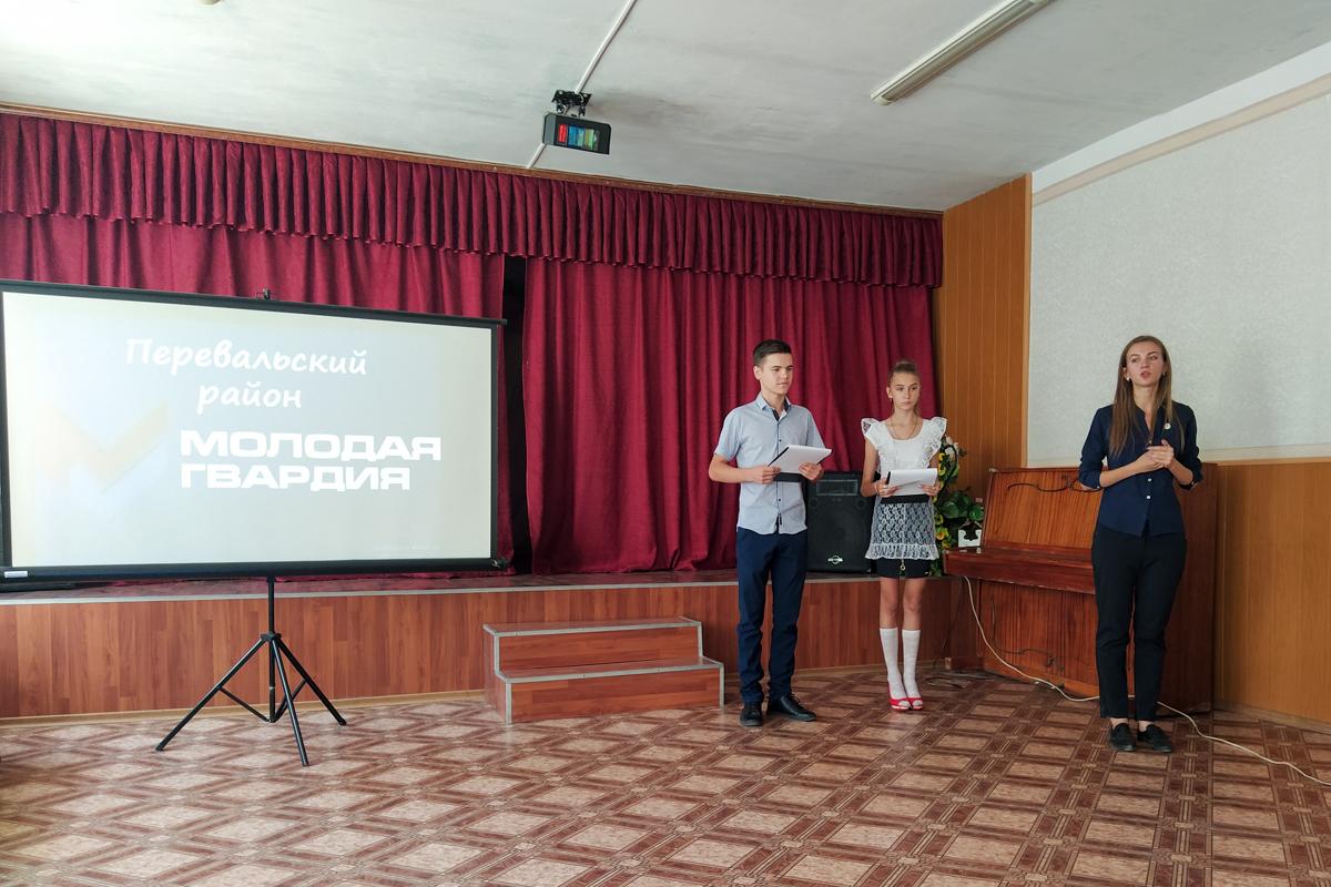 Молодогвардейцы Перевальска провели урок мужества в рамках проекта «Мы помним!» 1