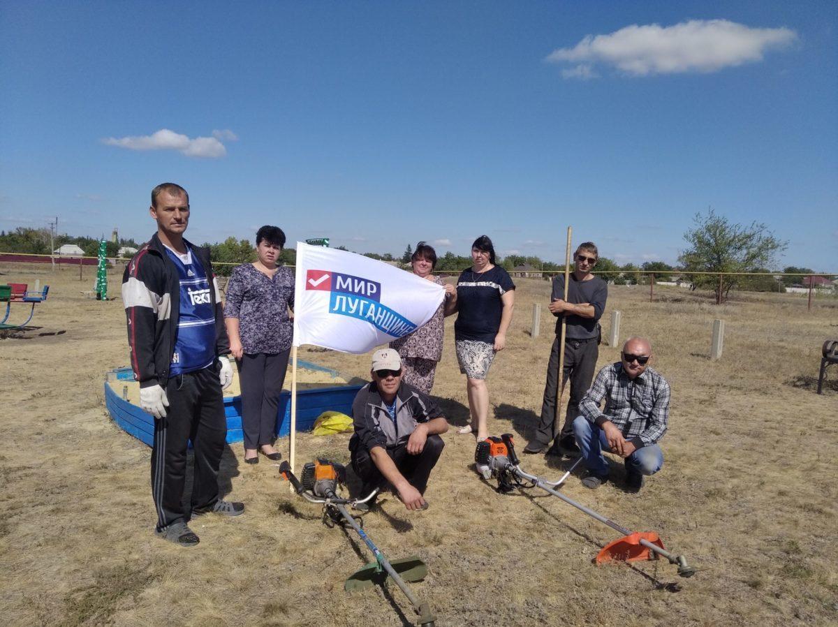 В Краснодонском районе активисты движения благоустроили ещё одну детскую площадку