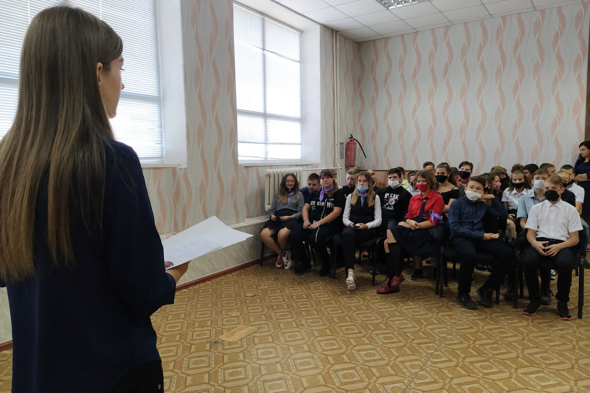 Школьникам Перевальска в игровой форме рассказали о проекте «Молодая Гвардия»