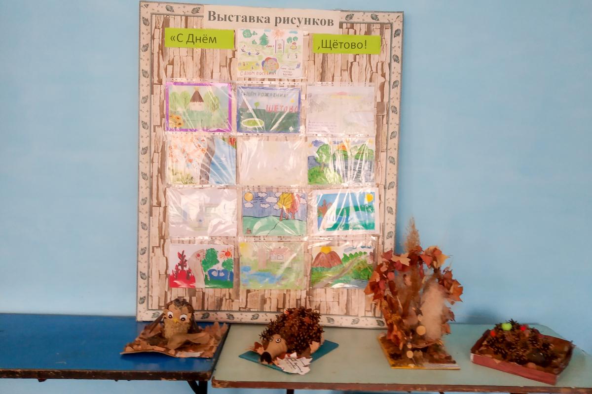 В посёлке Щетово состоялась творческая выставка, приуроченная к 141-годовщине посёлка 2