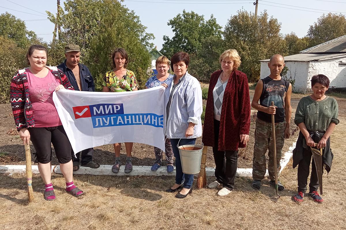 Активисты движения провели субботник в селе Рафайловка Антрацитовского района 2