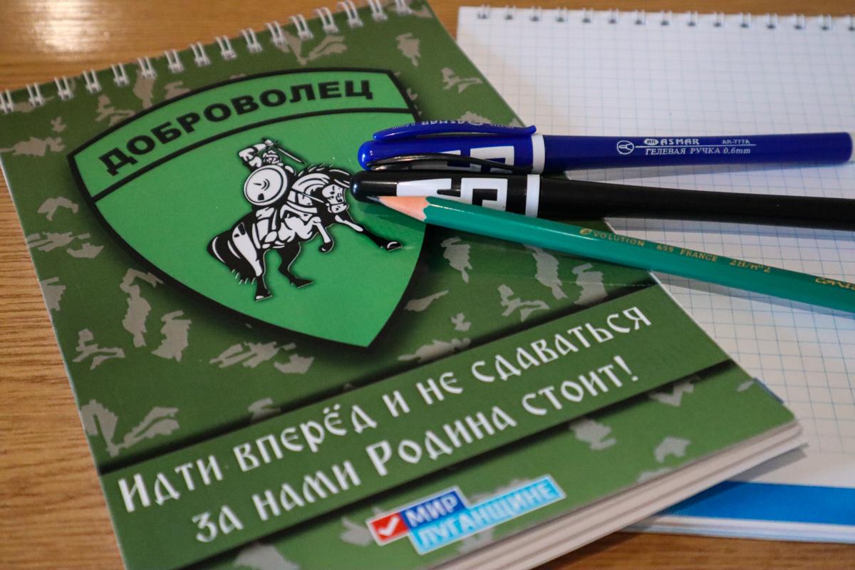 В ЛНР разработали военно-патриотическую программу дополнительного образования «Доброволец»