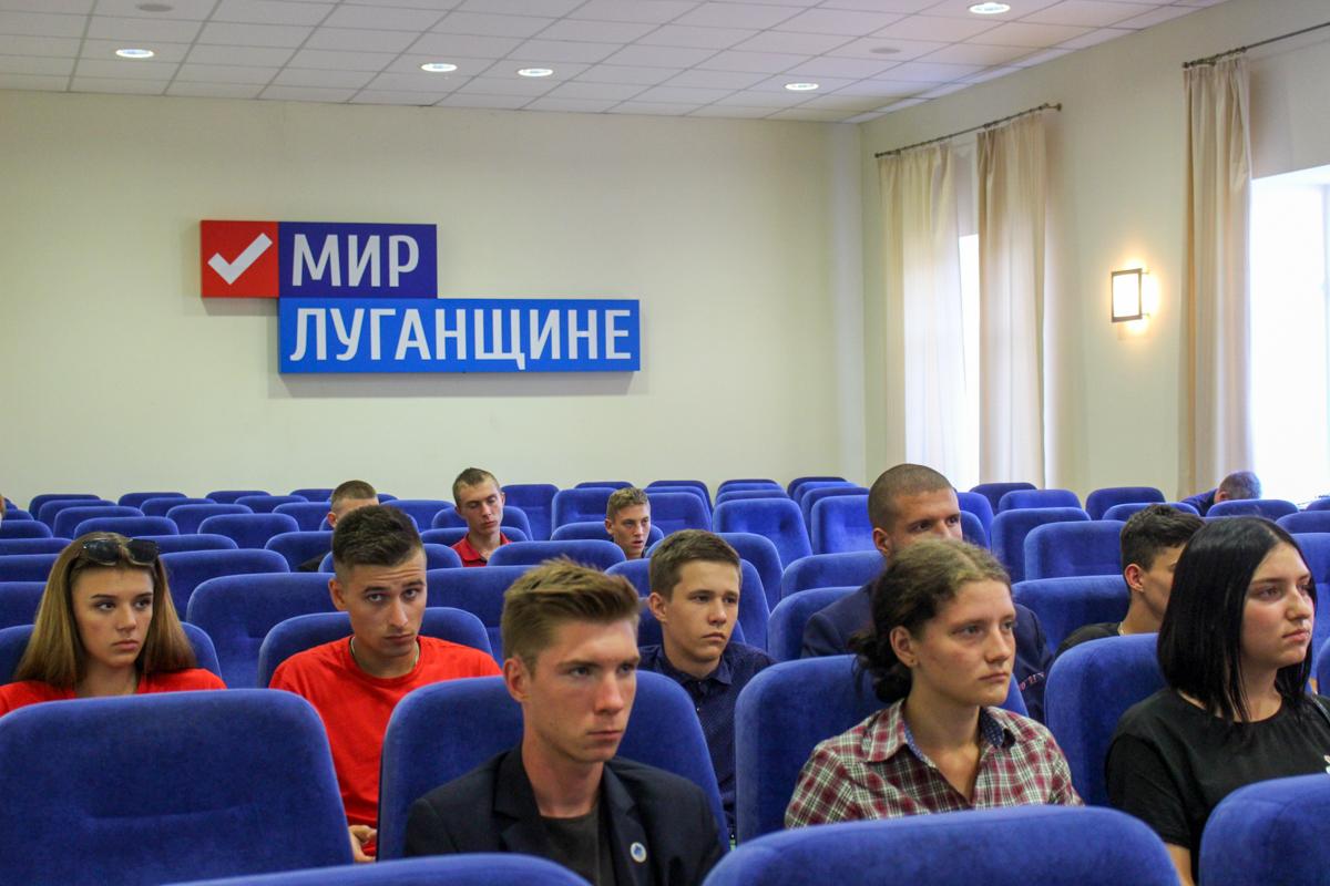Для молодёжи Луганска провели лекцию «Мы против терроризма» 2