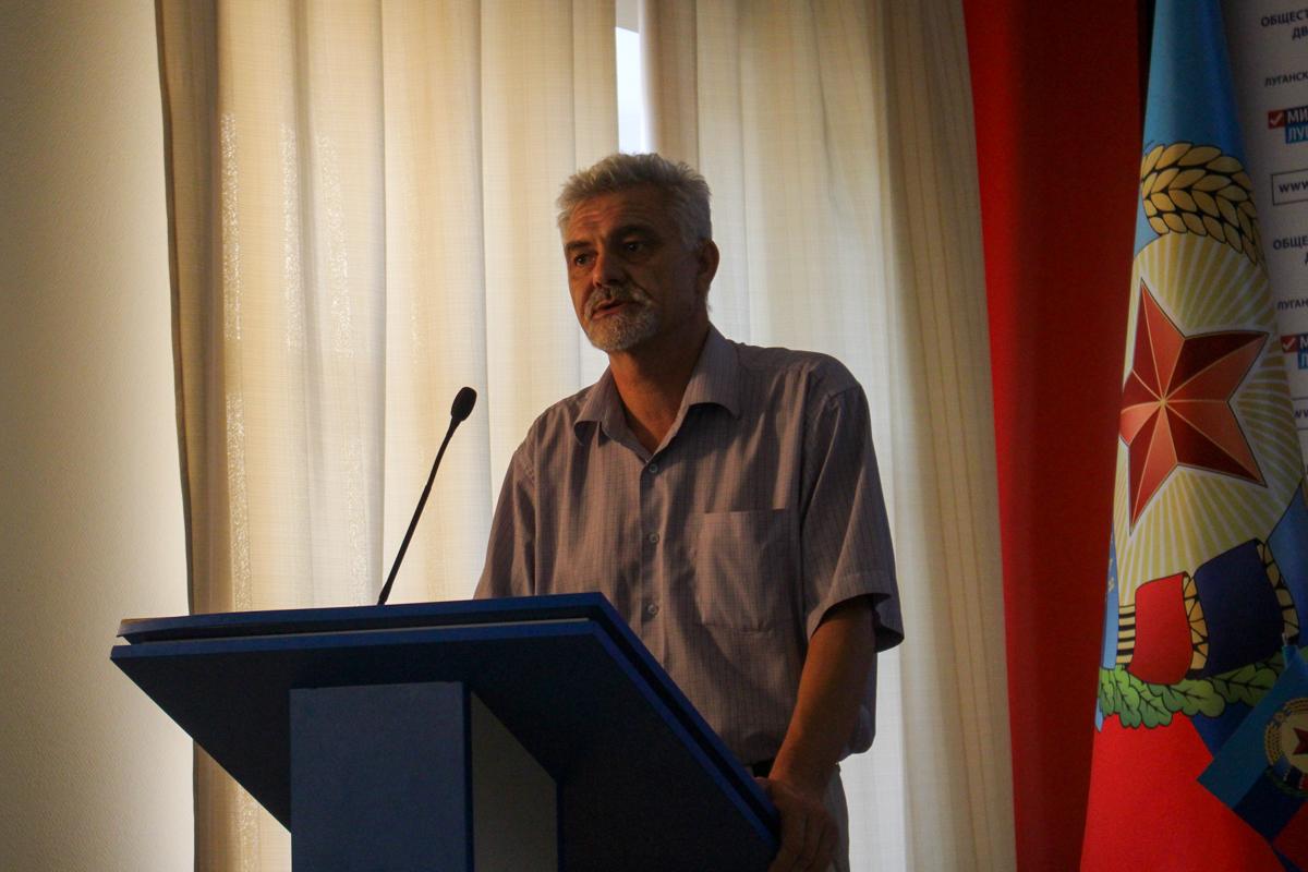 Для молодёжи Луганска провели лекцию «Мы против терроризма» 3