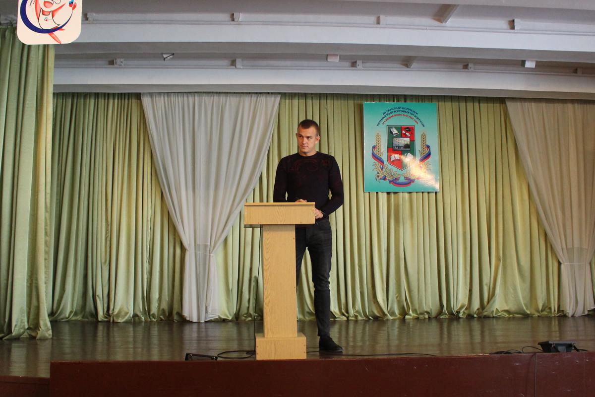 Студентам луганского колледжа презентовали проект «Мы помним!» 3