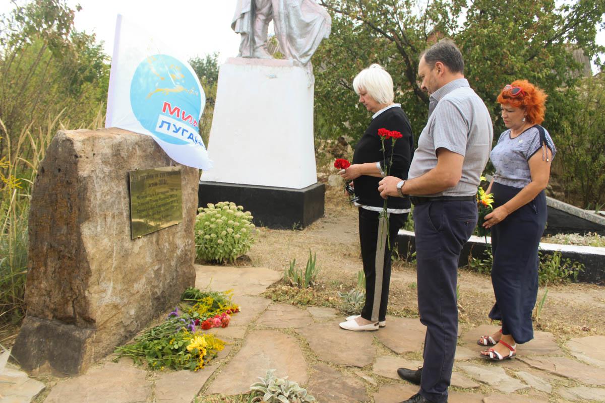 В селе Сабовка почтили память погибших мирных жителей в результате вооруженной украинской агрессии