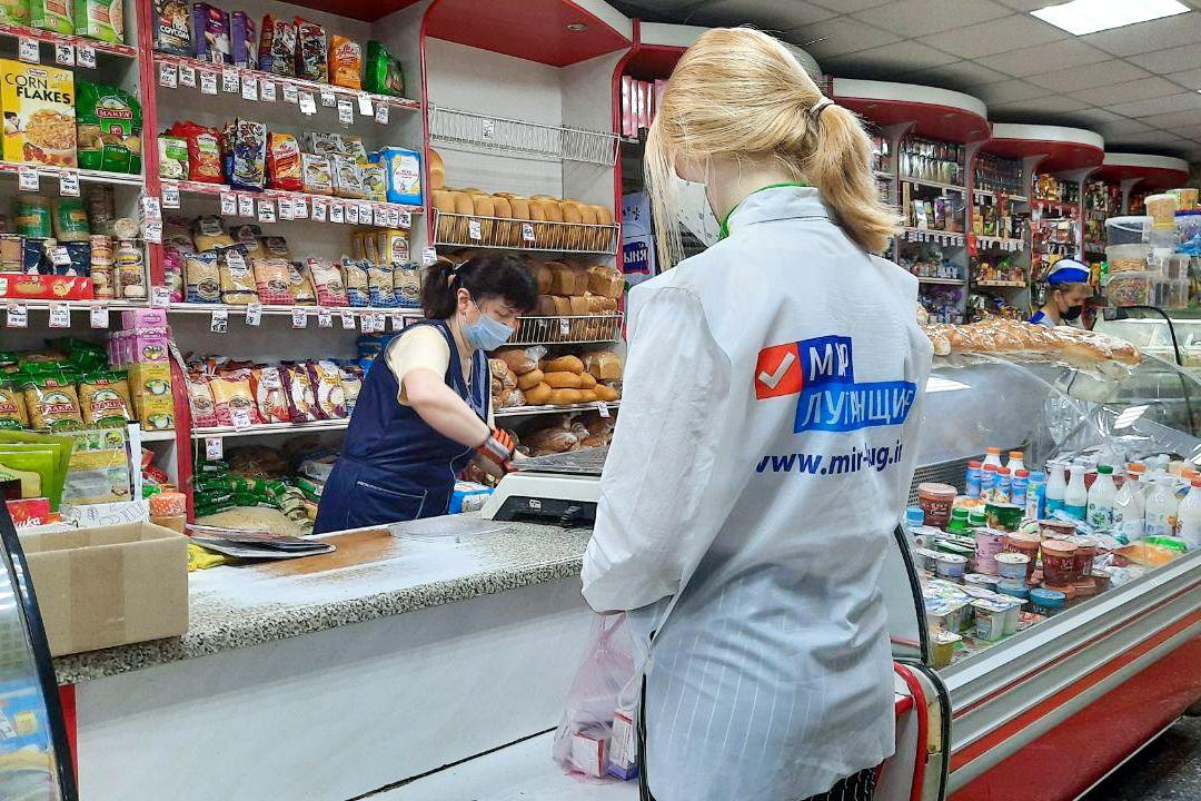 Волонтёры в рамках акции «Рука помощи» помогли жительнице Первомайска 1