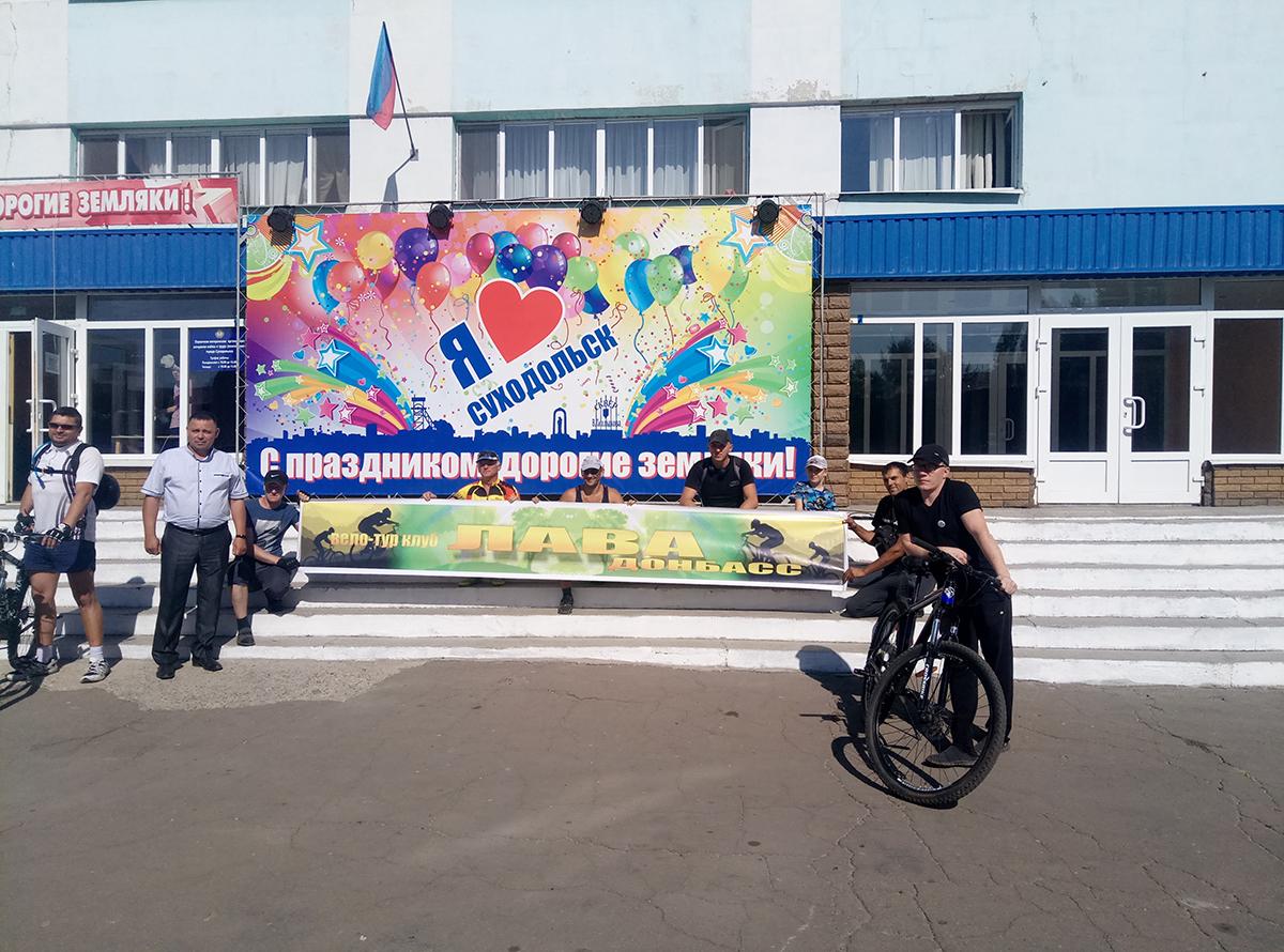 В Суходольске активисты ОД «Мир Луганщине» приняли участие в велопробеге 2