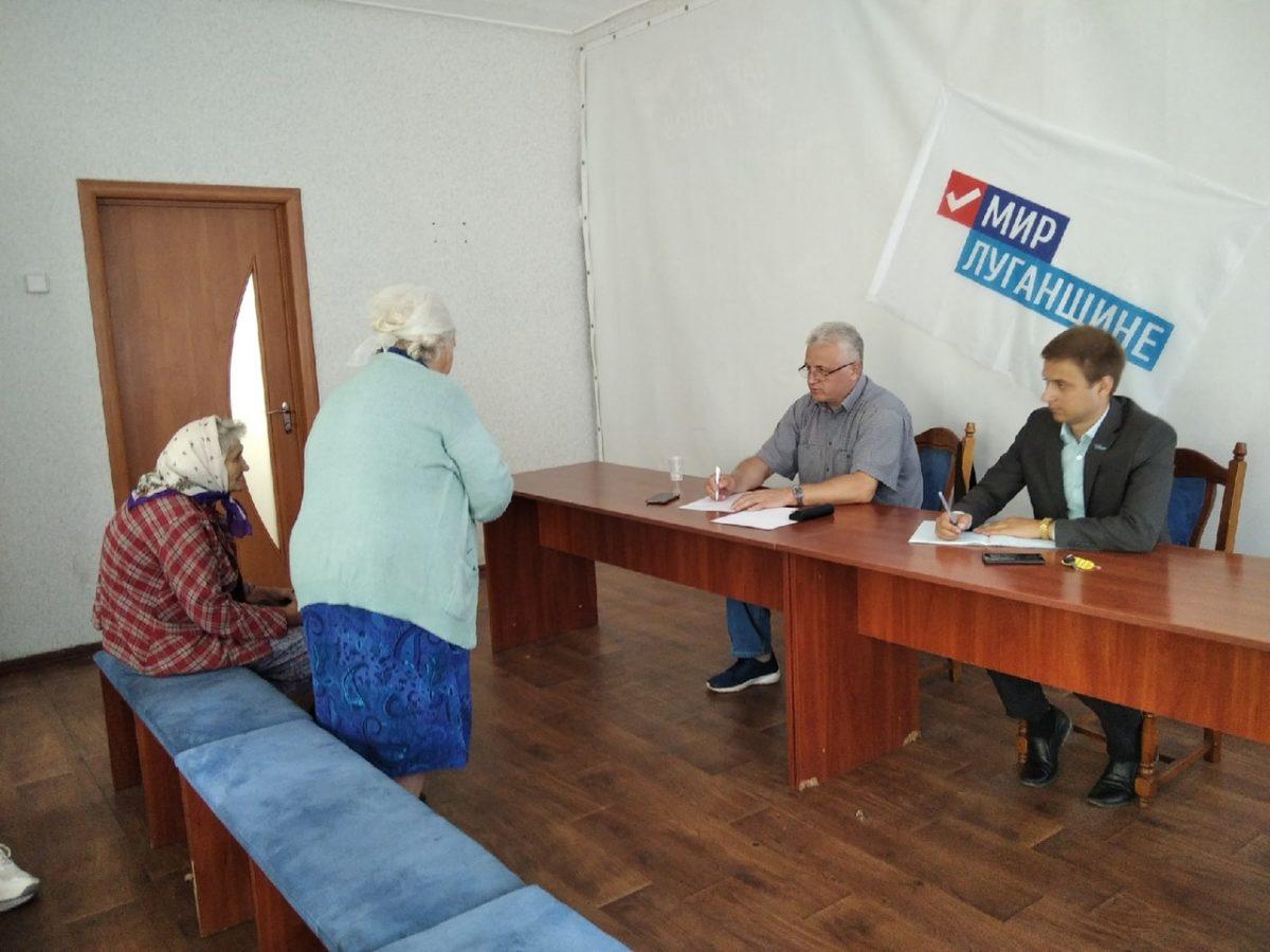 Глава Администрации города Красный Луч провёл личный приём граждан