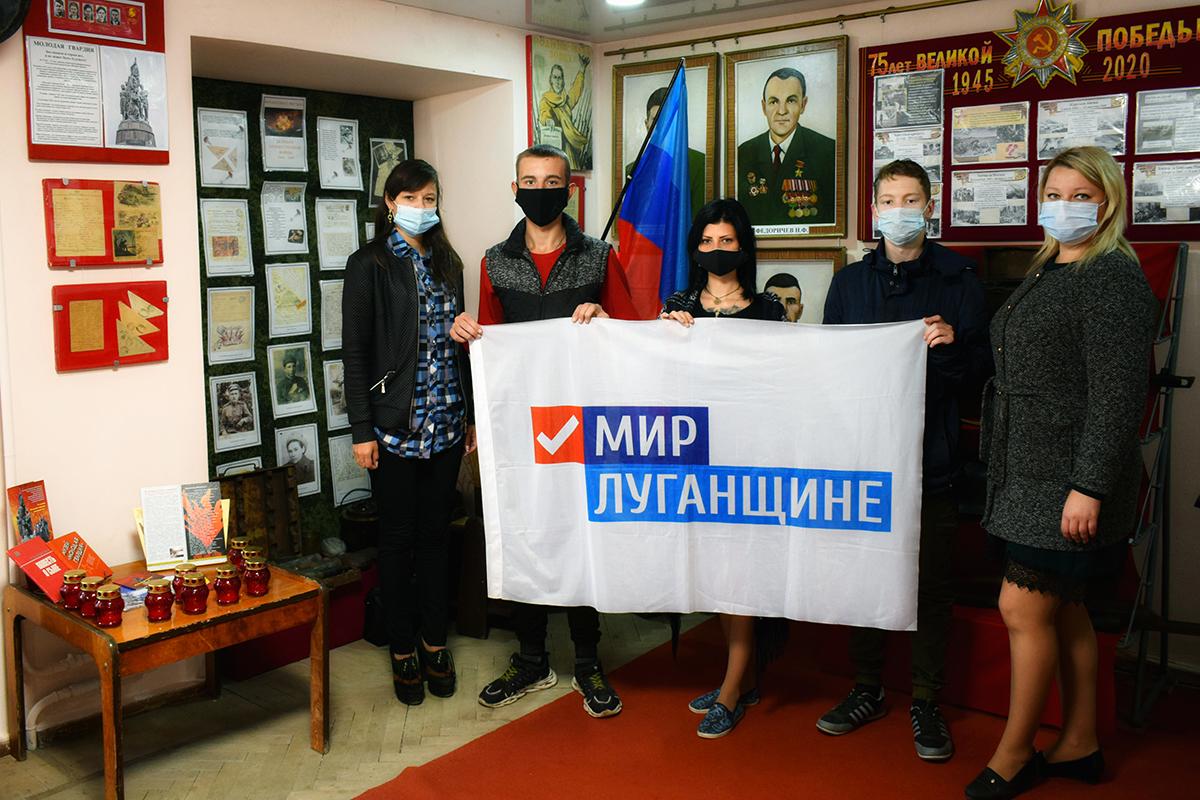 В Первомайске почтили память молодогвардейцев