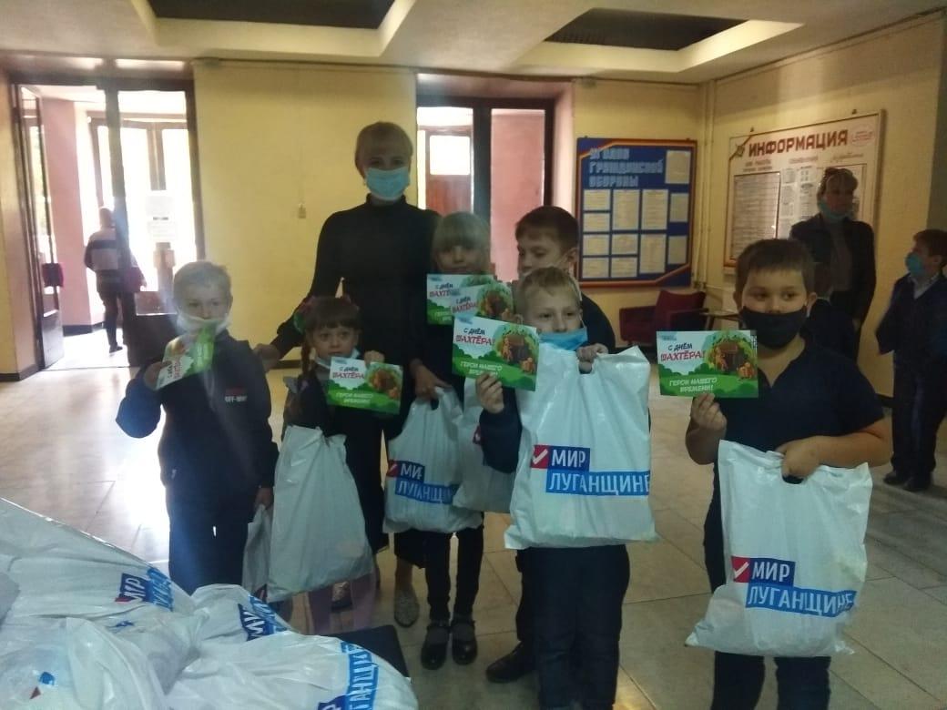 В Красном Луче дети из шахтёрских семей посмотрели «Самую добрую сказку» и получили сладкие подарки от ОД «Мир Луганщине»