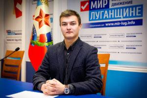 «Наша молодёжь активная и инициативная, нам есть кем гордиться», – Даниил Степанков