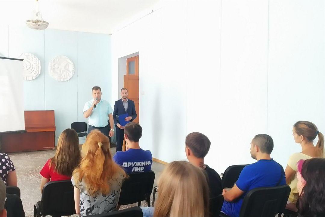 Депутат Роман Лысенко встретился с молодёжью Алчевска