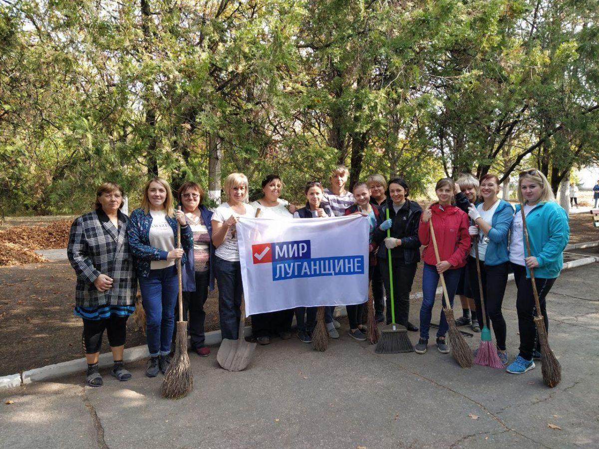 Активисты движения провели субботник в посёлке Металлист