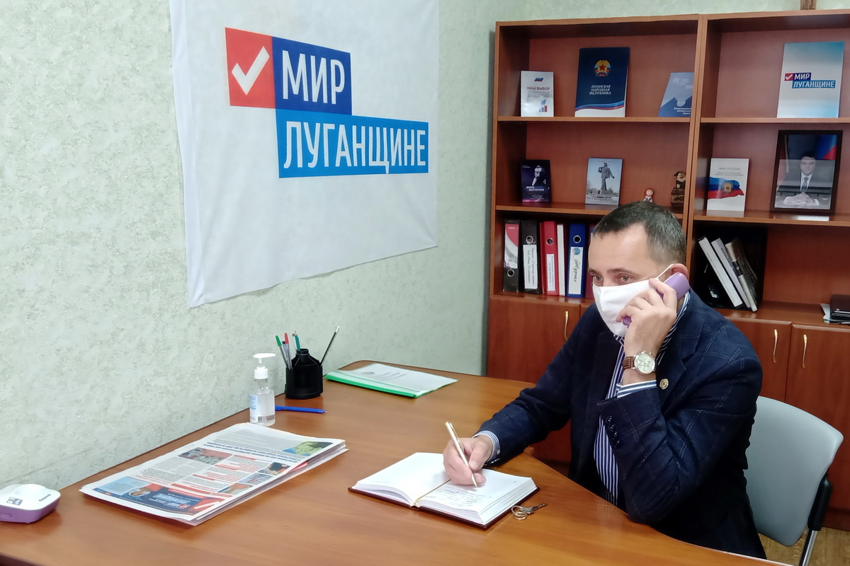 Депутат Андрей Губарев с рабочим визитов посетил Стаханов