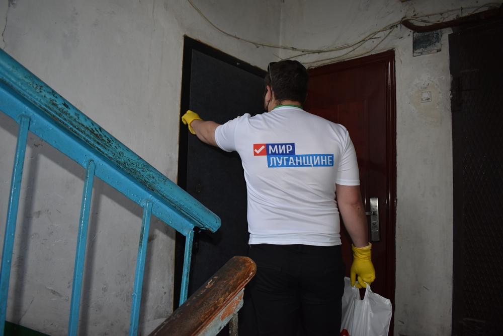 Волонтёры акции «Рука помощи» помогли жительнице Брянки