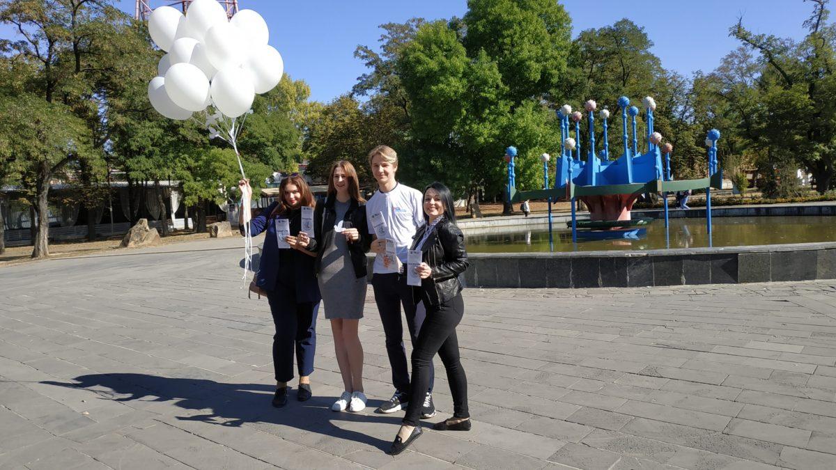 Луганские активисты провели акцию, приуроченную к Международному дню мира 2