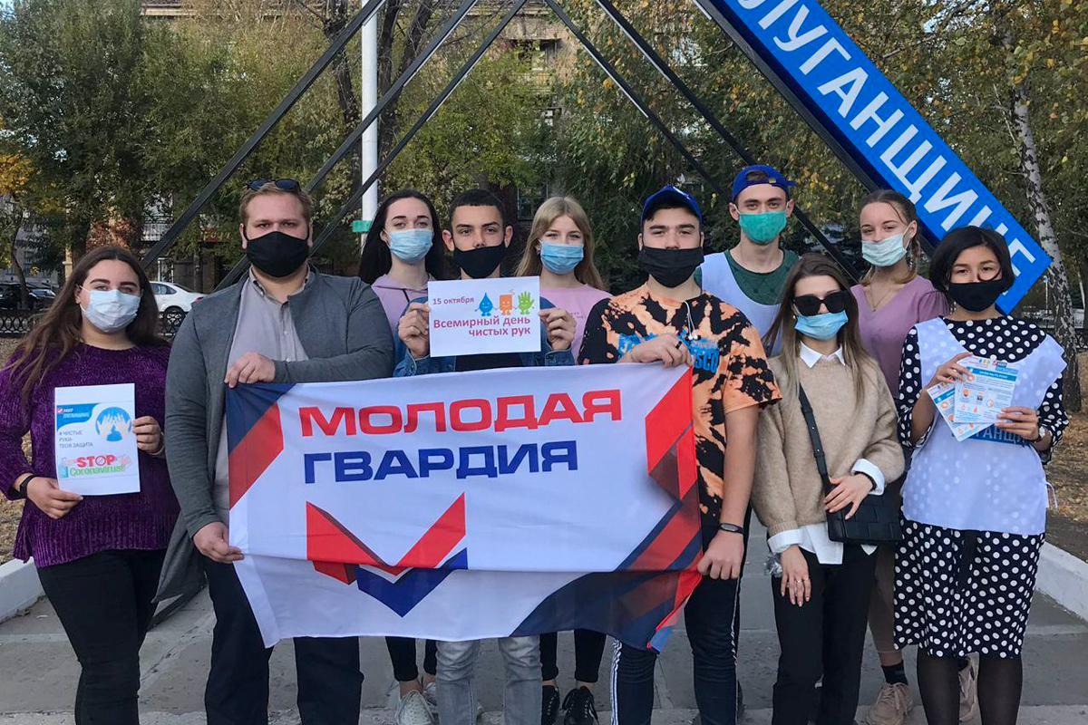 В Стаханове активисты провели акцию посвящённую Всемирному дню чистых рук 2