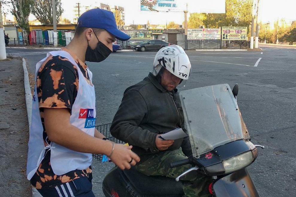 Молодёжь Стаханова провела один день из жизни незрячего человека 1