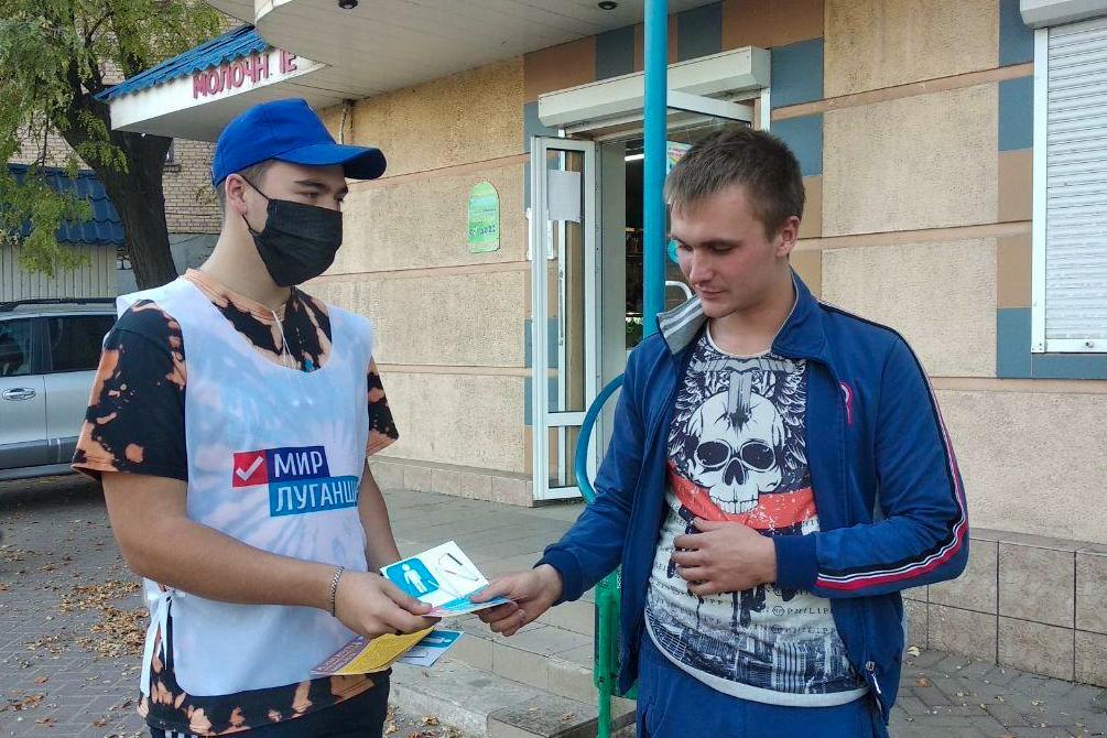 Молодёжь Стаханова провела один день из жизни незрячего человека 2