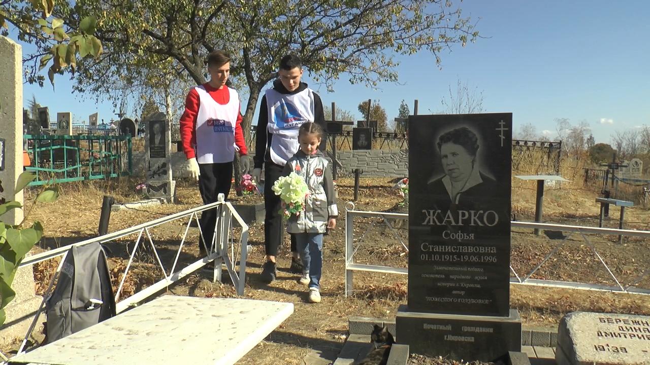 Активисты проекта «Молодая Гвардия» города Кировска привели в порядок могилу Почётного гражданина города 2
